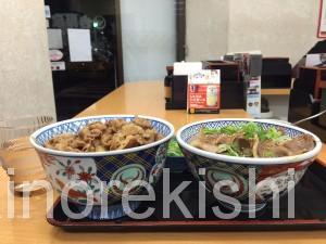 吉野家牛丼特盛ロース豚丼大盛り牛ねぎ玉丼12