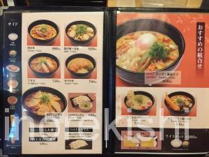川口デカ盛りカレーうどん専門店せんきち名代1000gカレーライス2