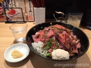 新宿歌舞伎町デカ盛りローストビーフ油そばビースト肉増しキング450g麺大盛り20