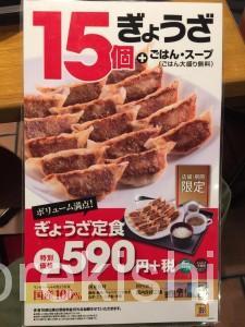 長崎ちゃんぽんリンガーハット亀戸駅前店2倍生ビールチャーハン14