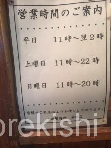 つけ麺専門店三田製麺所神田店特大500gねぎ飯20