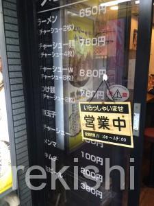 神田デカ盛りラーメン盛太郎チャーシュー麺Wダブル大盛り野菜マシマシ2