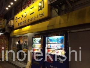 新宿歌舞伎町デカ盛りローストビーフ油そばビースト肉増しキング450g麺大盛り4