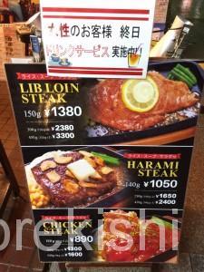 メガ盛りハンバーグステーキのくいしんぼ神田神保町店ライスおかわり自由大盛り2