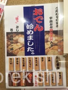 デカ盛り鰻宇奈とと神田うな丼うな重ダブルビックリ重大盛り無料11