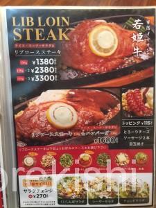 メガ盛りハンバーグステーキのくいしんぼ神田神保町店ライスおかわり自由大盛り10
