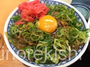 吉野家牛丼特盛ロース豚丼大盛り牛ねぎ玉丼8