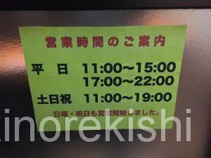神田立川マシマシマシライス大盛りもやし豚マシインスパイア20