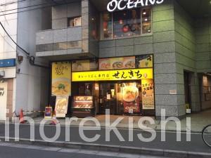 川口デカ盛りカレーうどん専門店せんきち名代1000gカレーライス5
