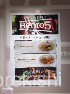 hottomottoほっともっとお弁当大盛りのり弁天丼カキフライチェーン店メニュー4