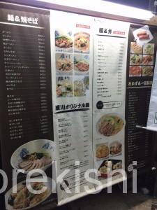 雁川がんせん秋葉原中華料理デカ盛り豚肉生姜焼きチャーハントリプル盛つけ麺どっかん盛11
