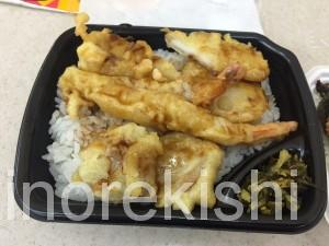hottomottoほっともっとお弁当大盛りのり弁天丼カキフライチェーン店メニュー9