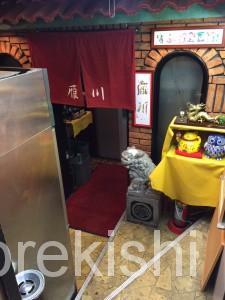 雁川がんせん秋葉原中華料理デカ盛り豚肉生姜焼きチャーハントリプル盛つけ麺どっかん盛