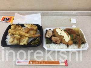 hottomottoほっともっとお弁当大盛りのり弁天丼カキフライチェーン店メニュー8