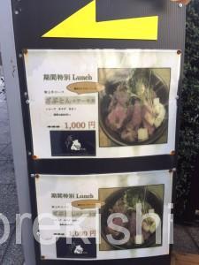 神田シルバーバック食堂豆福ランチ特上牛ロースガリバタざぶとんステーキ丼大盛り2