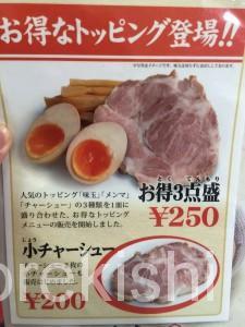 東京駅六厘舎朝食持ち帰り得製つけ麺ラーメン特盛行列待ち時間6