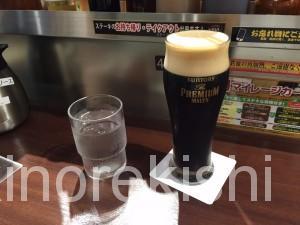 いきなりステーキ赤坂プラチナ会員誕生日特典黒毛和牛サーロイン肉マイレージカード13