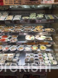 岩本町小町食堂24時間営業年中無休ご飯大盛り深夜飲み放題7