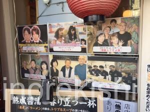 大島メガ盛りりんすず食堂レモンラーメン鶏天大盛りつけ麺有名人気5