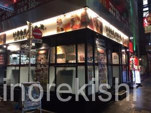 いきなりステーキ赤坂プラチナ会員誕生日特典黒毛和牛サーロイン肉マイレージカード17