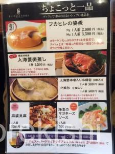 オリエンタルホテル東京ベイチャイニーズテーブル中華ランチビュッフェバイキング食べ放題10