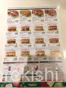 サブウェイ野菜カフェ神田小川町店パーティートレイコンボチェーン店女性コイケヤ5