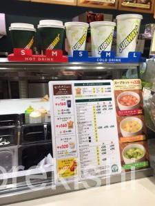 サブウェイ野菜カフェ神田小川町店パーティートレイコンボチェーン店女性コイケヤ24