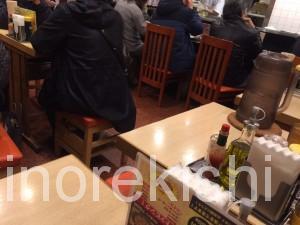 神奈川県横浜市メガ盛り焼き飯焼きスパ金太郎メガ盛りハーフ&ハーフナポリタン13