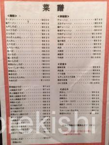 品川区五反田デカ盛り中華料理梅林めいりん肉ソース焼きそば大盛り