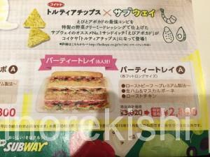サブウェイ野菜カフェ神田小川町店パーティートレイコンボチェーン店女性コイケヤ2