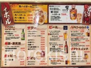 深夜寿司人形町すしの江戸久牡蠣特選握り朝まで32
