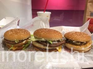 BIGKINGビッグキング4.05.0ビッグマックバーガーキングマクドナルド食べ比べ違い