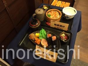 東京スカイツリーデカ盛りソラマチ俵屋重吉スーパージャンボ六三四おにぎりおむすび