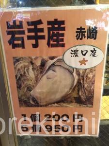 深夜寿司人形町すしの江戸久牡蠣特選握り朝まで13