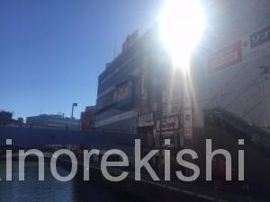 神奈川県横浜市メガ盛り焼き飯焼きスパ金太郎メガ盛りハーフ&ハーフナポリタン4