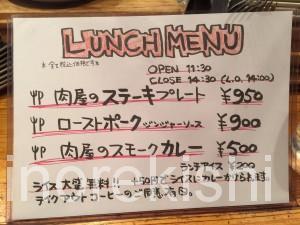 神田東京ブッチャーズランチ肉屋のステーキランチライス大盛り7