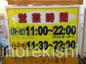 餃子の王将神田東口店国産新日本ラーメン焼めしランチ定食チャーハン大盛り2