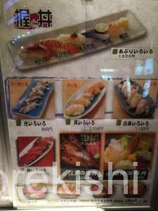 深夜寿司人形町すしの江戸久牡蠣特選握り朝まで24