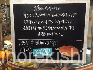 秋葉原ヨドバシAKIBAラーブフードマーケットハワイアンパンケーキメガ盛りフードコート6