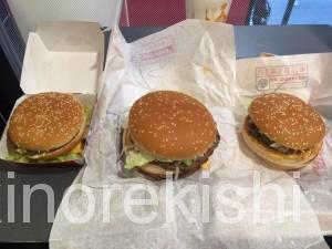 BIGKINGビッグキング4.05.0ビッグマックバーガーキングマクドナルド食べ比べ違い15
