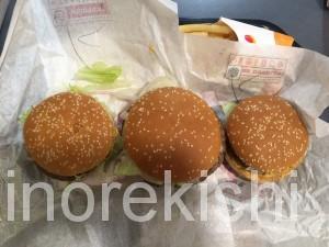 BIGKINGビッグキング4.05.0ビッグマックバーガーキングマクドナルド食べ比べ違い4