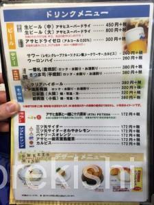 餃子の王将神田東口店国産新日本ラーメン焼めしランチ定食チャーハン大盛り12