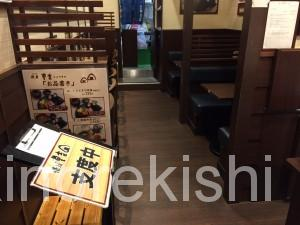 東京スカイツリーデカ盛りソラマチ俵屋重吉スーパージャンボ六三四おにぎりおむすび5