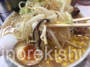 錦糸町深夜ラーメンニンニク味噌ラーメンまんぷく商店満腹豪華盛り麺大盛り18