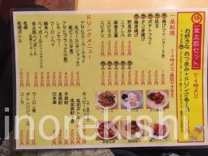 神奈川県横浜市メガ盛り焼き飯焼きスパ金太郎メガ盛りハーフ&ハーフナポリタン6