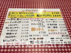 三鷹デカ盛りキッチン男の晩ごはんスタミナ野郎丼極大盛りラーメンにんにく5