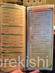 新宿メガ盛り純喫茶珈琲西武コーヒープリン・ア・ラ・モードオムライス大盛り19