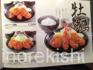 和幸わこうアトレ川崎本店ランチW和幸御膳ご飯味噌汁キャベツおかわり自由とんかつロースカツ6