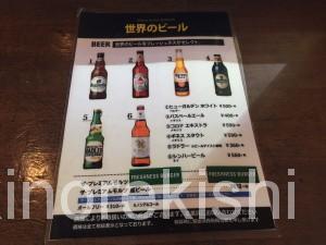 神田フレッシュネスバーガーハンバーガーチェーン店クラシックホットドッグギネスビール世界16