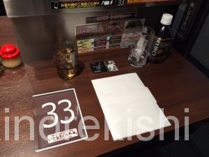 いきなりステーキ研修センター店本社営業時間リブロース安いランチ最安値墨田区本所吾妻橋8